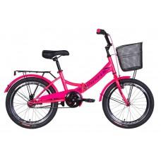 """Велосипед 20"""" Formula SMART с корзиной 2021 (розовый с малиновым)"""