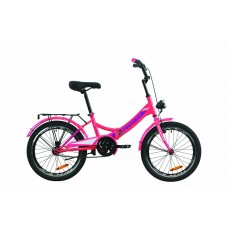 """Велосипед 20"""" Formula SMART с фонарём 2020 (розовый)"""