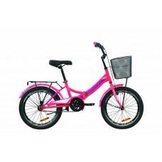 """Велосипед 20"""" Formula SMART с корзиной 2020 (розовый)"""