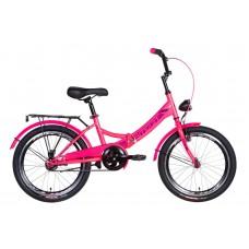 """Велосипед 20"""" Formula SMART с фонарём 2021 (розовый с малиновым)"""