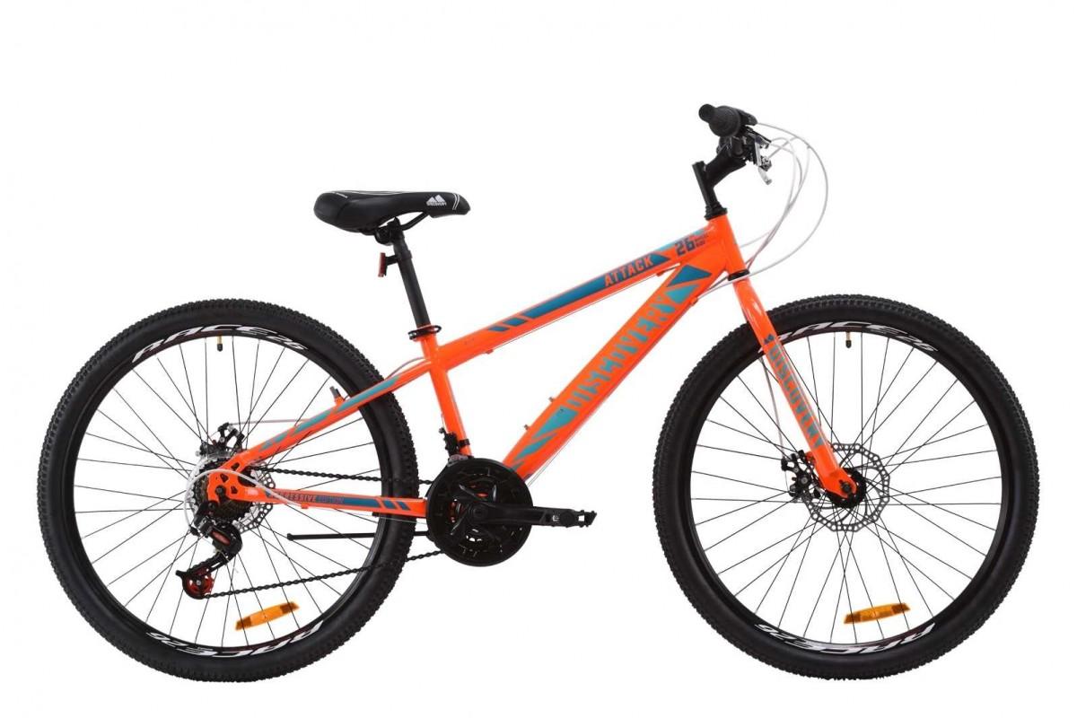 "Велосипед 26"" Discovery ATTACK DD 2020 (оранжево-бирюзовый)"